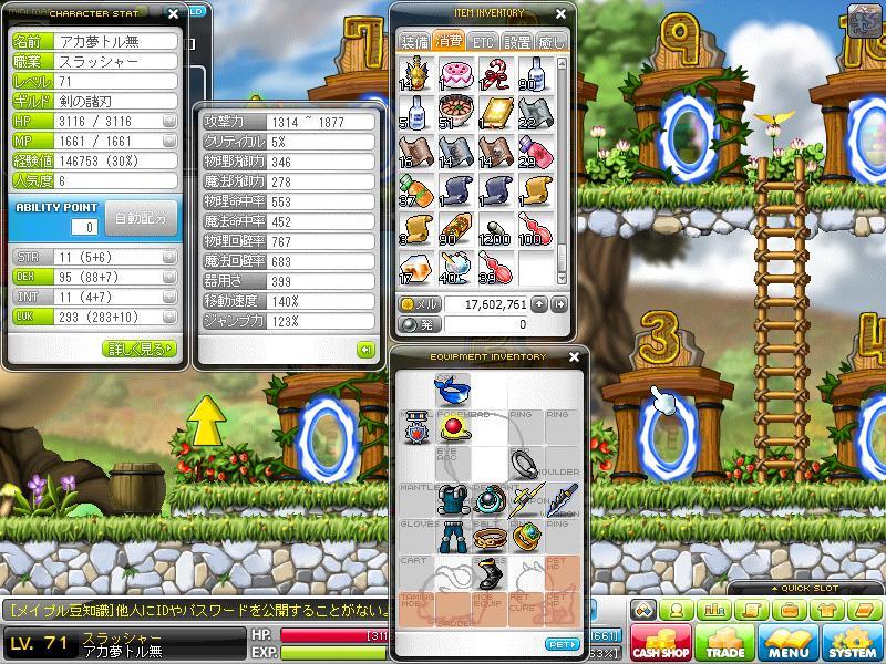 Maple101230_005854.jpg