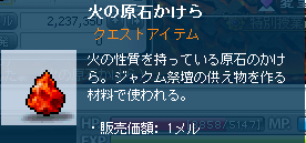 SS0000001174.png
