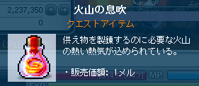 SS0000001177.png