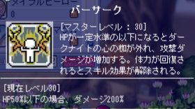 Maple_101120_205826.png