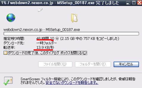 Maple_101124_203040.png