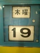 19nichi_convert_20100820004147.jpg