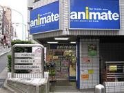 shibuya_goods_convert_20100819000731.jpg