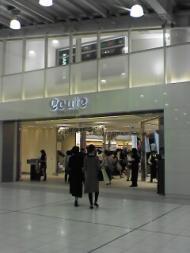 shinagawa_convert_20100819002812.jpg