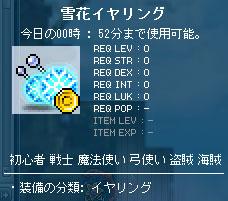 110519-4.jpg