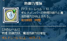 110527-5.jpg