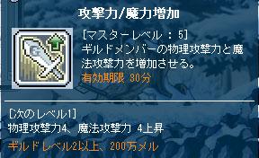 110527-6.jpg