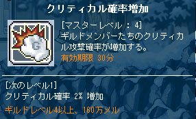 110527-8.jpg