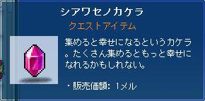 110531-2m.jpg