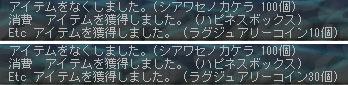 110531-4m.jpg