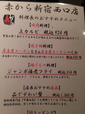 2011-12-10 20_16_32