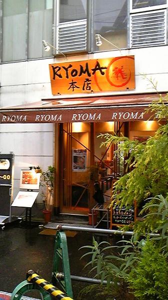 RYOMA.jpg