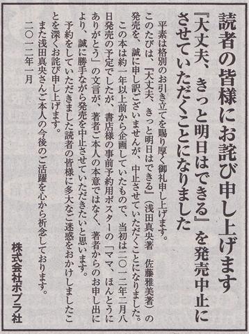 フィギュア290-2