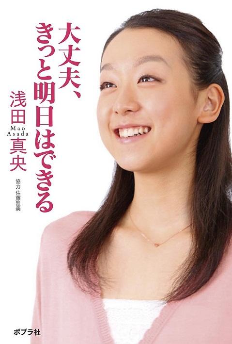 フィギュア290-5