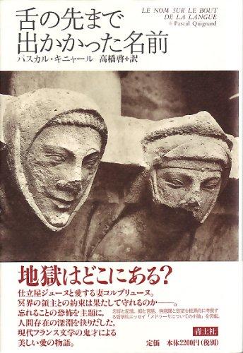 フィギュア293-11
