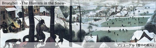 brueghel_snow_top.jpg