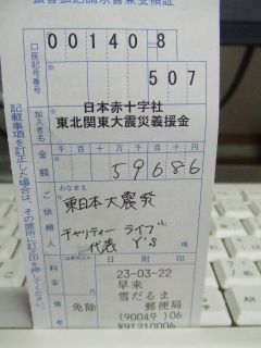 853c277c_ys0430.jpg
