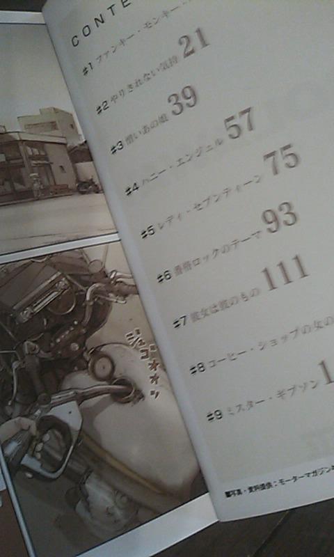 CA5AJPU6.jpg