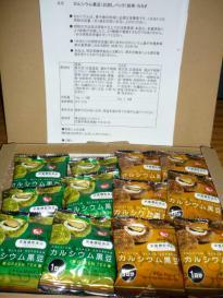 カルシウム黒豆