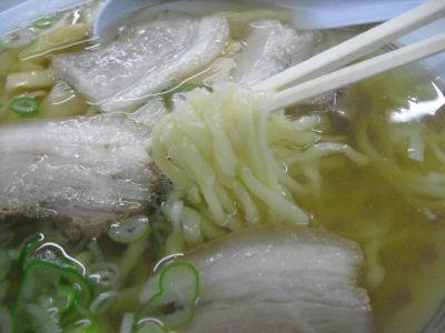 ばんない麺2