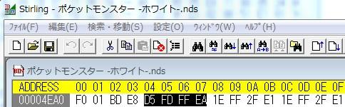 2010y09m18d_200449111.jpg