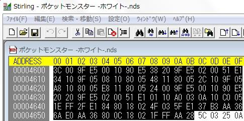 2010y09m18d_200606381.jpg