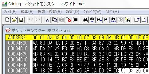 2010y09m18d_200825010.jpg