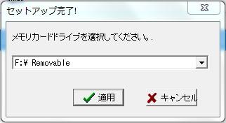 2010y09m26d_224933979.jpg