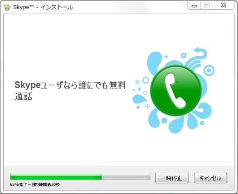 2010y10m15d_220240745.jpg