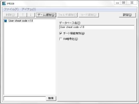 2010y10m21d_221925500.jpg