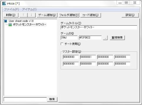 2010y10m21d_221940120.jpg