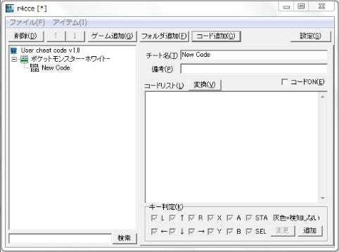 2010y10m21d_221945634.jpg