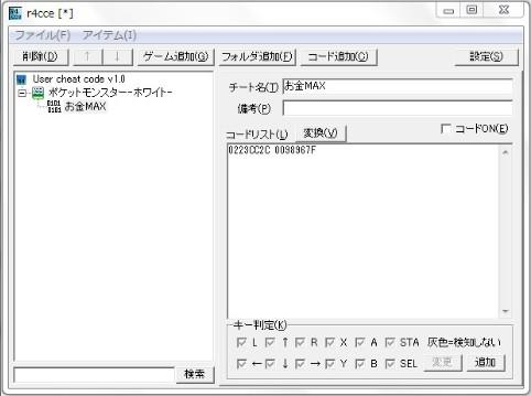 2010y10m21d_221951853.jpg