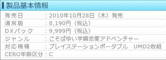 2010y10m30d_041251082.jpg