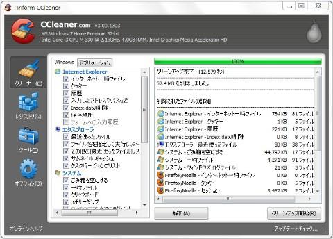 2010y10m31d_034023048.jpg
