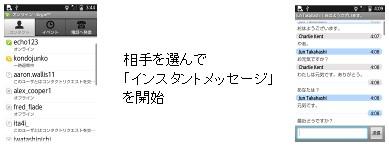 2010y11m09d_001628676.jpg