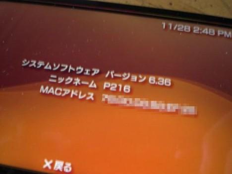 2010y11m28d_175216521.jpg