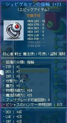 12_20110520235906.jpg