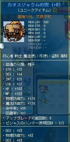 2_20110520235844.jpg