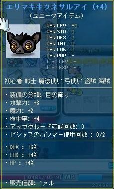 4_20110520235843.jpg