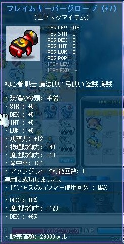 5_20110520235842.jpg