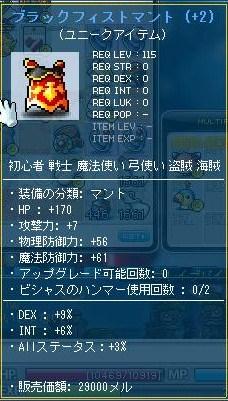 6_20110520235842.jpg