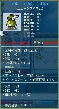 7_20110520235908.jpg