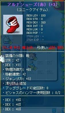 9_20110520235907.jpg