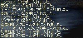 LinC2088-5.jpg