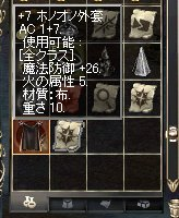 LinC2145-5.jpg