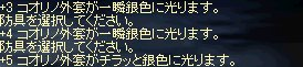 LinC2146-5.jpg