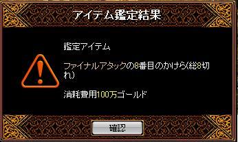 賭博 11.03.09[05]