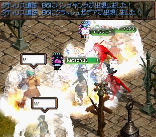 GD b6 11.03.16[00]