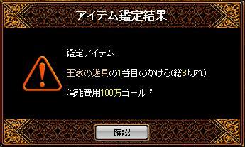 RedStone 11.04.02[14]
